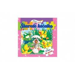 Puzzle kniha Škaredé káčatko 17x17cm 6x9 dielikov SK verze